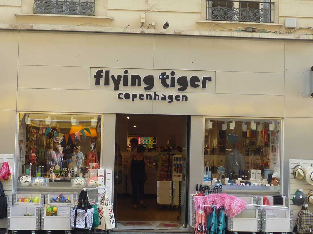 TIGER 7 1
