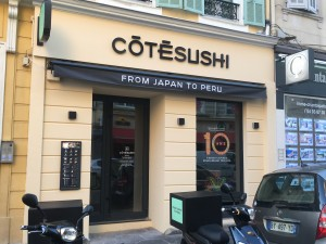 COTESUSHI (1)