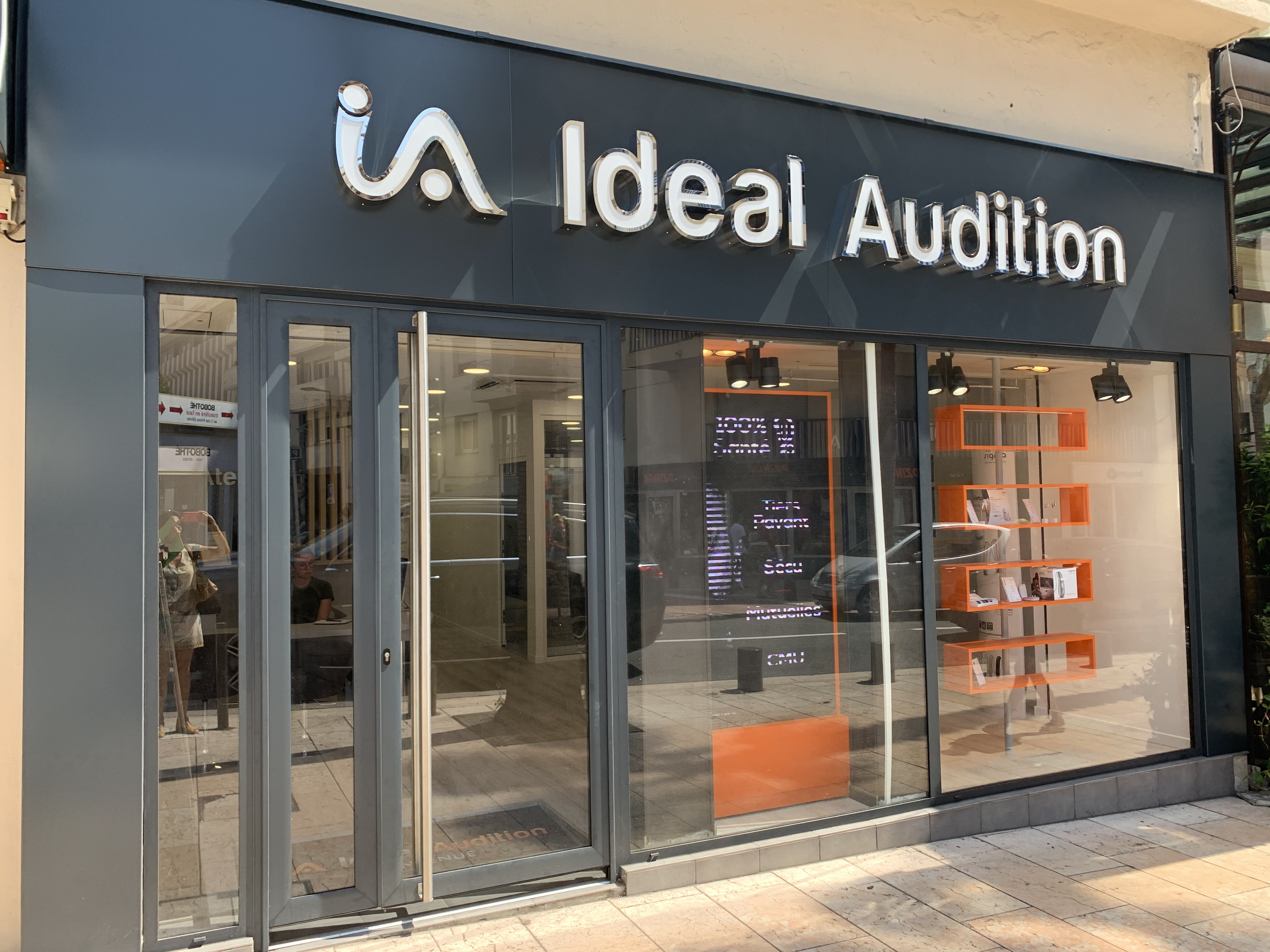 IDEAL AUDITION 2